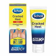 Scholl Cracked Heel Balm Repair Cream Repair K+ Active 60ml