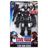 War Machine Electronic Titan Hero