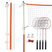 Starter Badminton Set Image 1