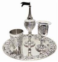 Nickel Plated Havdalah Set