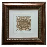 24K Gold Birkat Habait- Circle on White