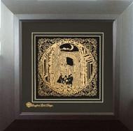24K Gold Birkat Habait- Modern