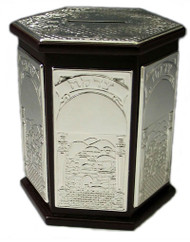 Wood & Silver Plated Charity Box 1020