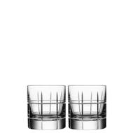 Orrefors Street Whiskey Pair