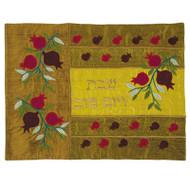 Copper Pomegranate Silk Challah Cover