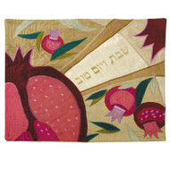 Large Pomegranate Silk Challah Cover