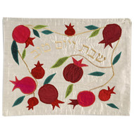 Red Pomegranate Silk Challah Cover
