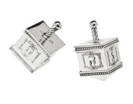 Godinger Dreidel Salt & Pepper Set
