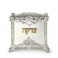 Imperial Tzedakah Box