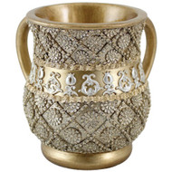 Gold Pomegranate Polyresin Washing Cup