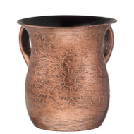 Stainless Steel Washing Cup- Copper Flower