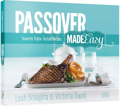Passover Made Easy Cookbook