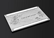 Metalace Roses Challah Board
