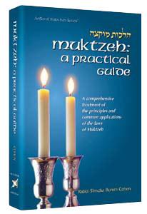 Muktzeh: A Practical Guide