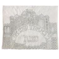 silver gate jerusalem
