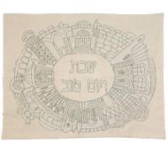 silver oval jerusalem