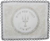 Silver Brocade Challah Cover- Paisley