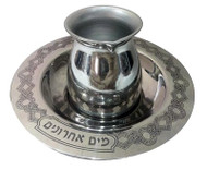 Stainless Steel Diamond Mayim Achronim (56830)