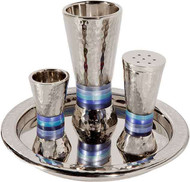 Hammered Havdalah Set - Blue Rings (EM-HAC2)