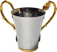 Karshi Hammered Washing Cup w/ Pomegranate Branches (WC-9393)