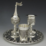 Silver Plated Havdalah Set - Grapes (4212)