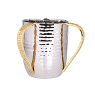 Classic Touch Stainless Steel Wash Cup With Mosaic Handles