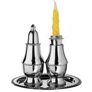 3 Pc Havdalah Set