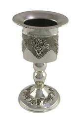 Havdalah Holder Silver Plated Grape Design