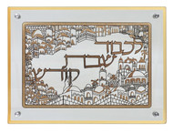 Glass Challah Board Gold Jerusalem