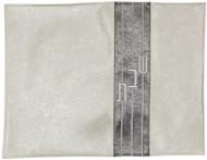 Silver Vertical Stripe Challah Cover