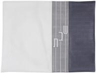 Three-Tone Grey Vertical Stripe Challah Cover