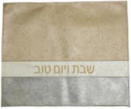 Three-Tone Stripe Challah Cover Gold/Cream/Silver