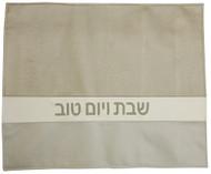 Three-Tone Stripe Challah Cover Beige/Cream/Grey