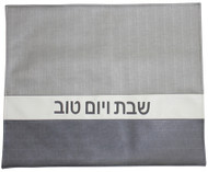 Three-Tone Stripe Challah Cover Grey