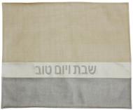 Three-Tone Stripe Challah Cover Beige/Cream/Silver
