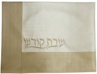 'L' Design Challah Cover Gold