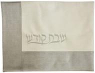 'L' Design Challah Cover Silver