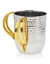 Crumpled Leaf Wash Cup