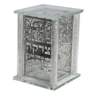 Crystal Tzedakah Box with Metal Plates Silver