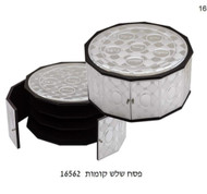 Hadad Wood and Silver 3 Tier Seder Plate