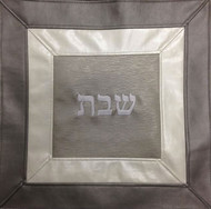 Dark Grey Vinyl Challah Cover