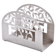 Pomegranate Laser Cut Matza Holder