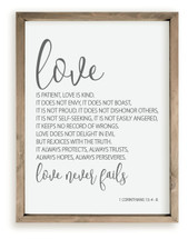 Love Is Patient Love Is Kind Wood Farmhouse Wall Sign 12x15