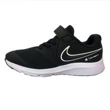 Nike Boys Star Runner 2 (PSV) Sneaker White-Black-Volt, 1Y Child US Little Kid
