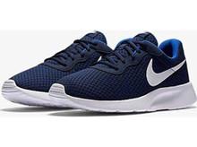 Men's Nike Tanjun Premium Shoe, 11.5