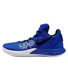 Nike - Flytrap II - AO4436402 - Size: 10.5