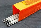 Lastek 231 Tool Steel Electrode, 2.5mm