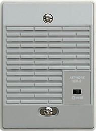 Aiphone IER-2
