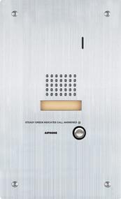 Aiphone IS-SS-CI