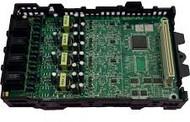 Panasonic KX-TDA5175